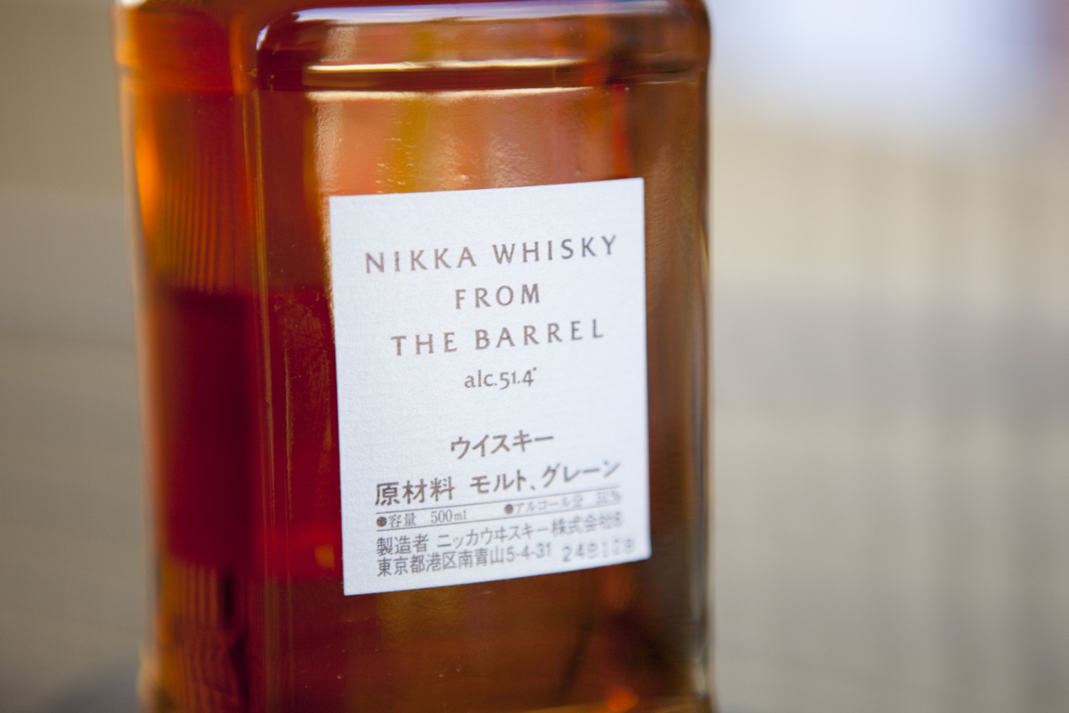 Nikka Whisky From The Barrel Review