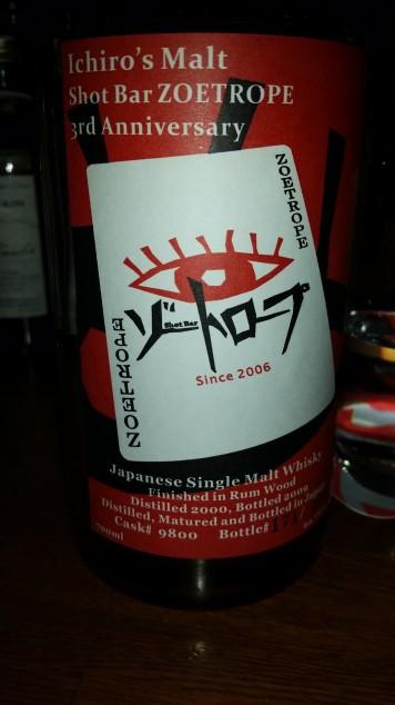 Ichiro's Malt Shot Bar Zoetrope 3rd Anniversary