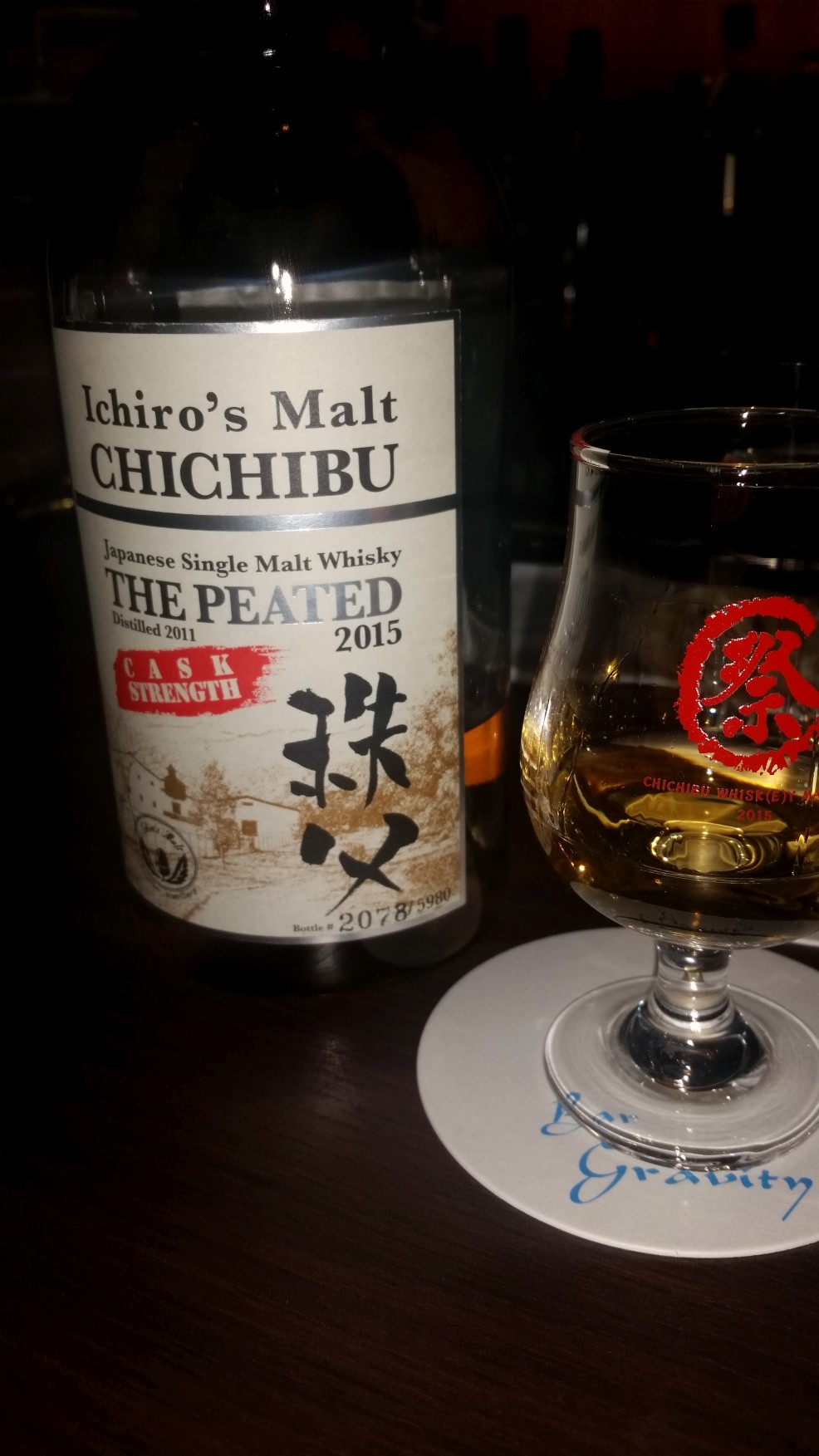 Ichiro's Malt Chichibu The Peated Cask Strength 2015 Whisky Review